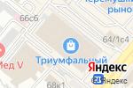 Схема проезда до компании Курилы в Москве