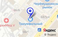 Схема проезда до компании ОБУВНОЙ МАГАЗИН ЭЛИТЕ в Москве