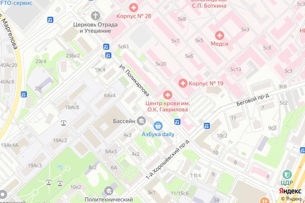 Ремонт телевизоров Улица Поликарпова на яндекс карте