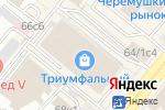 Схема проезда до компании Меланж в Москве