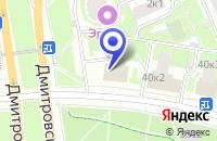 Схема проезда до компании ТОРГОВЫЙ ДОМ МАКСИМУМ в Москве