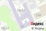 Схема проезда до компании Sertex в Москве