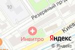 Схема проезда до компании Автострахование в Москве