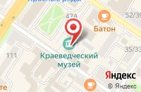 Схема проезда до компании КИТ-сервис в Подольске