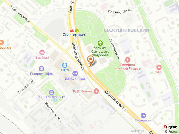 Остановка К/т Ереван в Москве