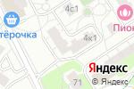 Схема проезда до компании Рондини в Москве