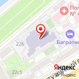 Средняя общеобразовательная школа №56 им. академика В.А. Легасова