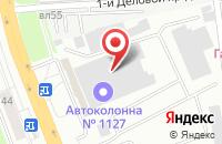 Схема проезда до компании МАКС в Подольске