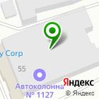 Местоположение компании Виконт-Стиль