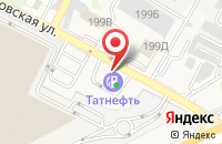 Схема проезда до компании АЗС Татнефть в Подольске