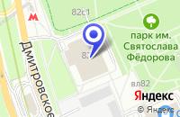 Схема проезда до компании КИНОТЕАТР ЕРЕВАН в Москве