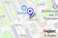 Схема проезда до компании ОБРАЗОВАТЕЛЬНЫЙ ЦЕНТР ЕВРОПАРК в Москве