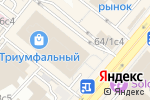 Схема проезда до компании 4Sorochki в Москве