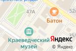 Схема проезда до компании Ремкомп в Подольске