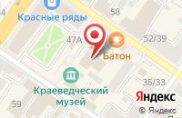 Схема проезда до компании Арт Досуг в Подольске