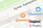 Схема проезда до компании Рост века в Москве