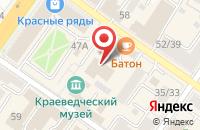 Схема проезда до компании Руспромтехнология в Подольске