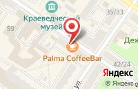 Схема проезда до компании Белорусская косметика в Подольске
