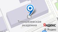 Компания АЛАРМ СЕРВИС на карте