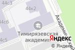 Схема проезда до компании Климат Роста в Москве