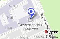 Схема проезда до компании ТФ ТЕНТРЕКС в Москве