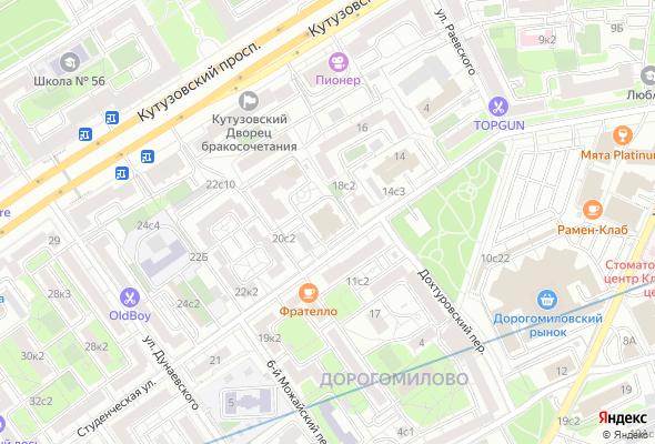 продажа квартир Студенческая 20