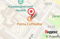 Схема проезда до компании Подолье в Подольске