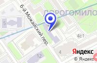 Схема проезда до компании АВТОШКОЛА ШАНС в Москве