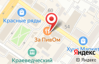 Схема проезда до компании За пивОм в Подольске