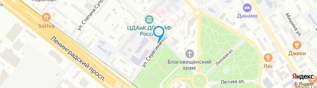 улица Серёгина