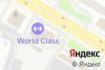 Схема проезда до компании Beuty SPA by World Class в Москве