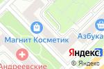 Схема проезда до компании Отделочник-1 в Москве