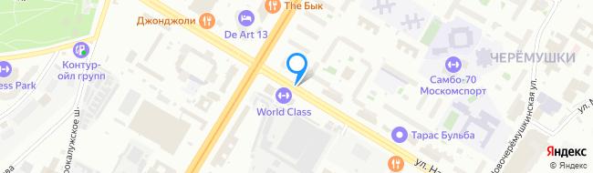 улица Намёткина