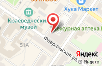 Схема проезда до компании IT-problema в Подольске