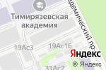 Схема проезда до компании Протек-99 в Москве