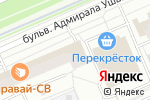 Схема проезда до компании Ручки ножки в Москве