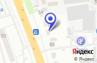 Схема проезда до компании СЕРВИС-ЦЕНТР МАТУШЕВСКИЙ в Подольске
