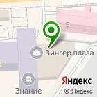 Местоположение компании МКК