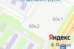 Схема проезда до компании Новый Дом в Москве