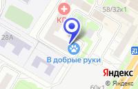 Схема проезда до компании АКБ АВТОВАЗБАНК-МОСКВА в Москве