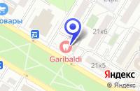 Схема проезда до компании ВЫСТАВКИ РУСЭКСПОСЕРВИС в Москве