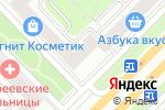 Схема проезда до компании Интернет-магазин доставки цветов в Москве