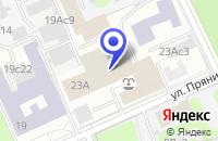 Схема проезда до компании ПТФ ШЭЛНИ в Москве
