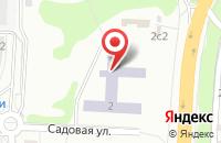 Схема проезда до компании Строительная Компания Стройпроектпуть в Подольске