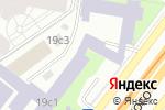 Схема проезда до компании Мемориальный кабинет-музей академика А.П. Виноградова в Москве