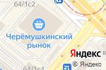 Схема проезда до компании MEET MEAT в Москве