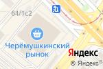 Схема проезда до компании Шоти пури в Москве