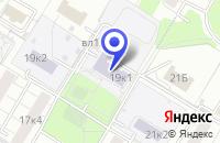 Схема проезда до компании АВТОШКОЛА ЧЕРЕМУШКИ в Москве