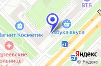 Схема проезда до компании МЕБЕЛЬНЫЙ САЛОН БЕЛИТАЛ в Москве