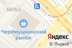 Схема проезда до компании Царский стол в Москве